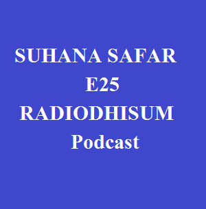 Suhana Safar E25 - Lata and Mukesh Special