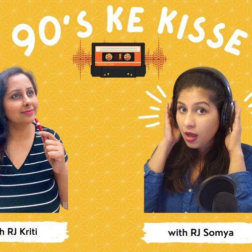 90's Ke Kisse E01